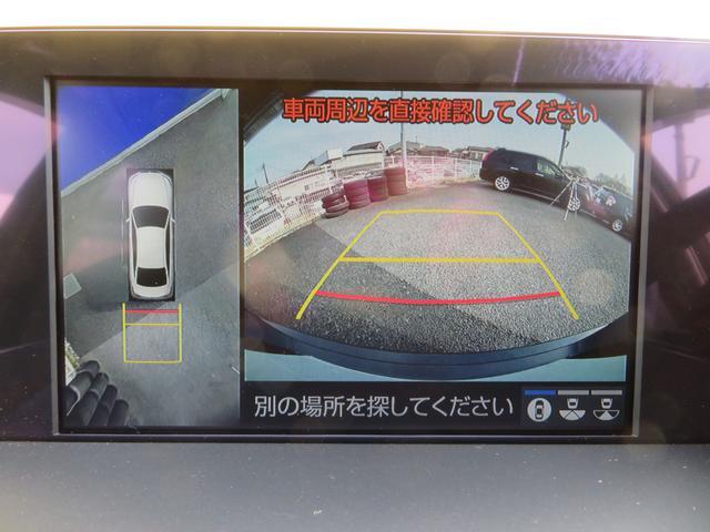 S Cパッケージ サポカーSワイド SDナビ 全方位モニター(4枚目)