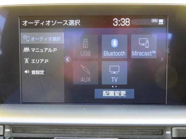 S Cパッケージ サポカーSワイド SDナビ 全方位モニター(8枚目)