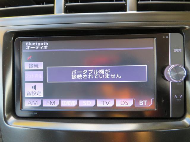 G 純正SDナビ フルセグ バックカメラ(5枚目)