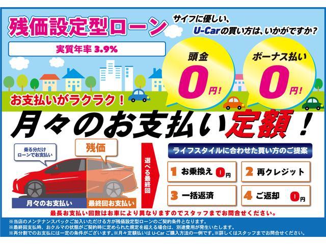 150X Sパッケージ SDナビ 地デジ セーフティーセンス(2枚目)