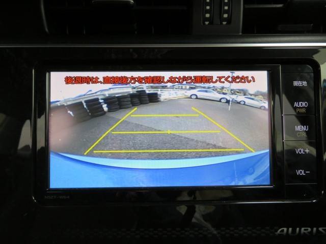 150X Sパッケージ SDナビ 地デジ セーフティーセンス(5枚目)
