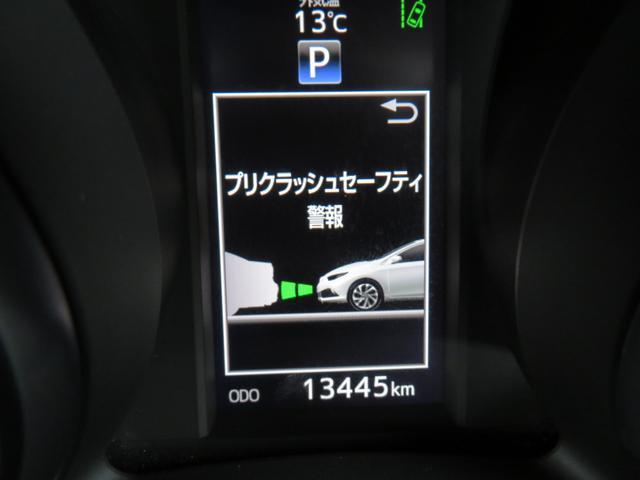 150X Sパッケージ SDナビ 地デジ セーフティーセンス(6枚目)