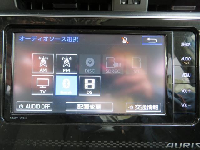 150X Sパッケージ SDナビ 地デジ セーフティーセンス(7枚目)