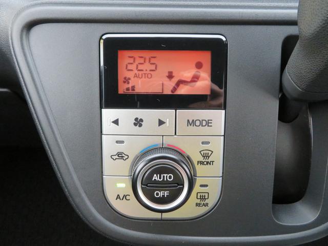 モーダ Gパッケージ LEDライト&フォグ スマートキー(5枚目)