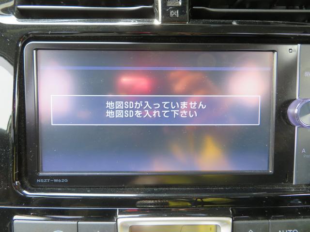 S 純正SDナビ 後席モニター フルセグTV(3枚目)