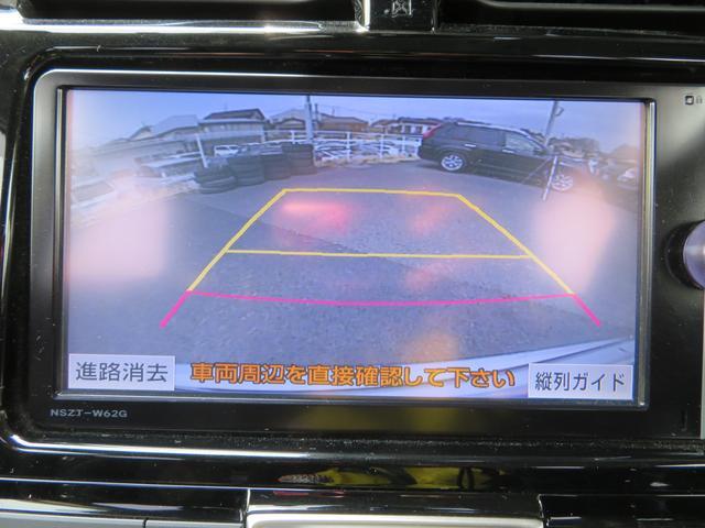 S 純正SDナビ 後席モニター フルセグTV(4枚目)