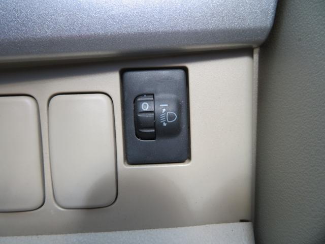 ヘッドライトの高さ調節が可能なレベライザー付きです!0が一番高く、数字が上がるごとに高さが下がります。