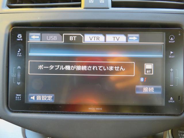 240S 純正メモリナビ クルーズコントロール バックカメラ(7枚目)