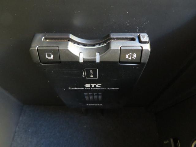 240S 純正メモリナビ クルーズコントロール バックカメラ(9枚目)