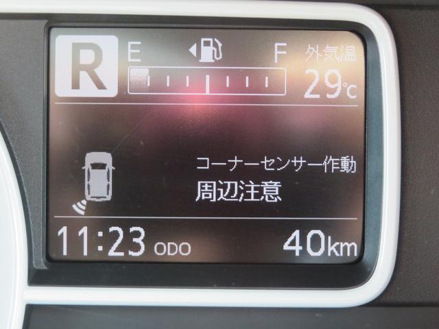 X SAIII 純正メモリーナビ&ドラレコ 全方位カメラ(6枚目)