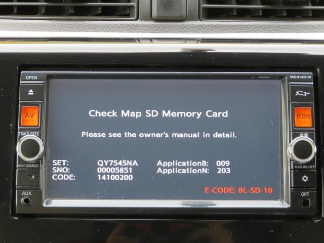X SDナビ 全方位モニター バックカメラ ETC(4枚目)