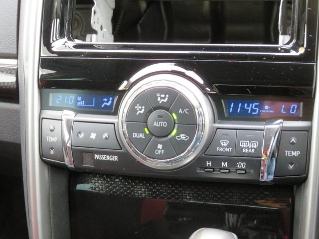 250RDS サンルーフ プリクラッシュS LEDライト(8枚目)