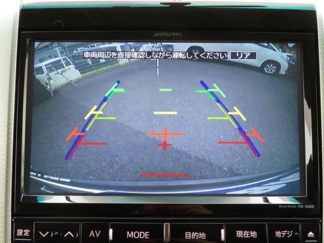 240S 9インチSDナビ 両側パワースライド 後席モニター(4枚目)