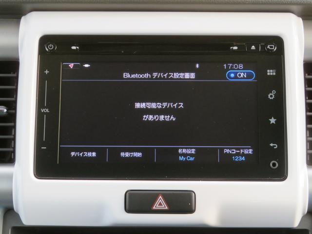 Xターボ メモリーナビ 地デジ 全方位モニター(6枚目)