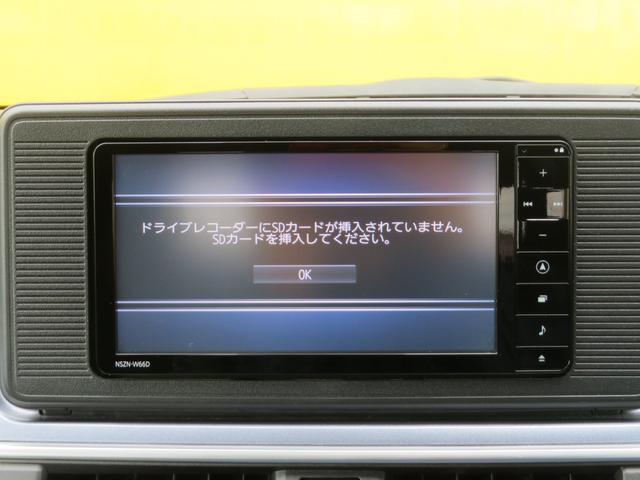 アクティバG SAII SDナビ 地デジ ドライブレコーダー(3枚目)