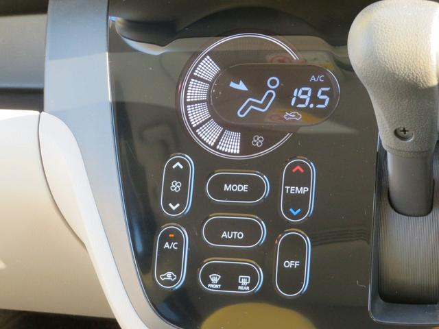 オートエアコンは温度を設定するだけで、自動で風量などを設定してくれます。運転しながら操作も必要ないので、安全性も向上します。