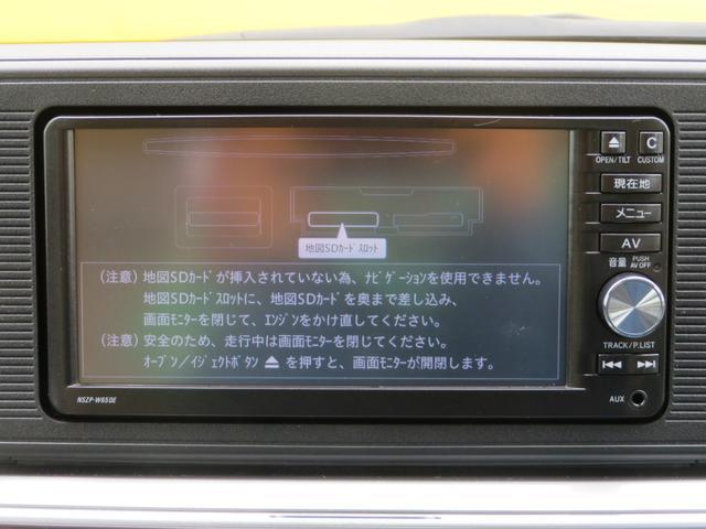 スタイルX SAII 純正SDナビ フルセグ バックカメラ(4枚目)