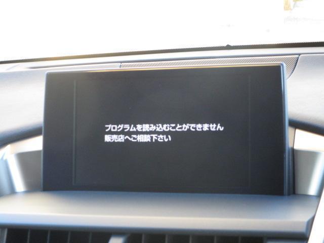 NX300h Iパッケージ 純正SDナビ フルセグ 革シート(4枚目)