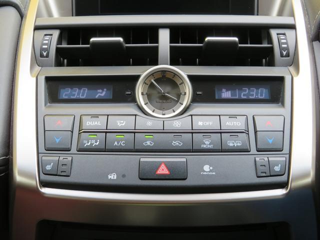 NX300h Iパッケージ 純正SDナビ フルセグ 革シート(6枚目)