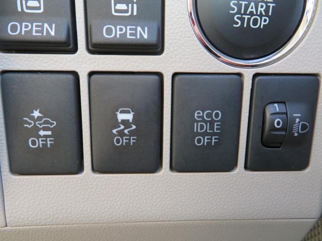 燃費向上と環境保全を考えた「エコアイドル」と、衝突安全軽減システム「スマートアシスト」が付いています。万が一に備えた安全装備ですね。良い機能ですね!