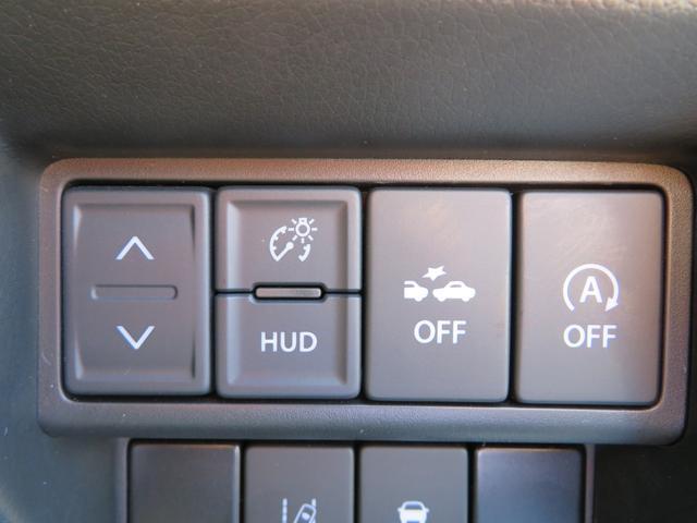 ハイブリッドX LEDオートライト&フォグ シートヒーター(3枚目)