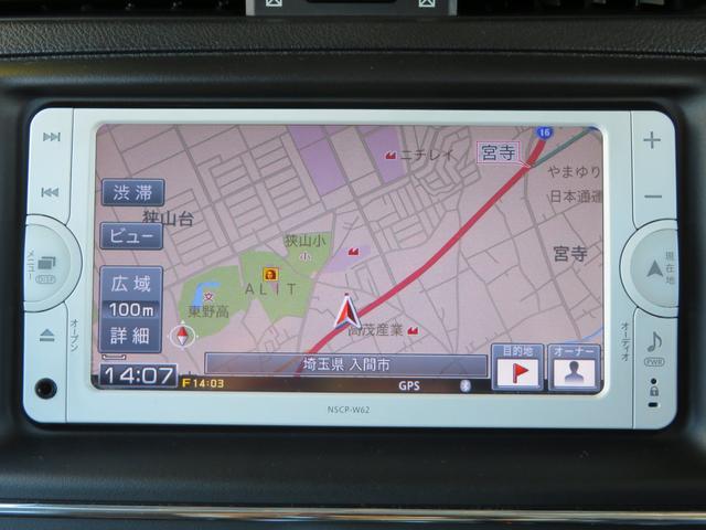 250G 純正SDナビ 地デジ バックカメラ(3枚目)