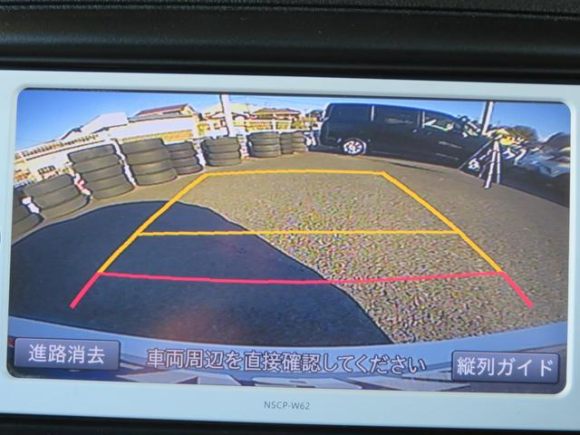 250G 純正SDナビ 地デジ バックカメラ(4枚目)