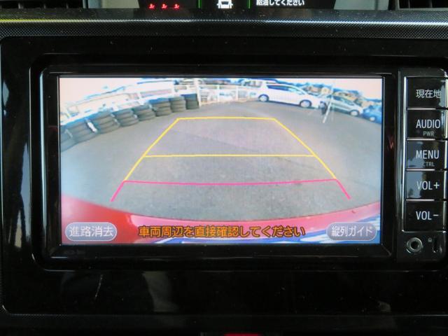 G-T 純正SDナビ バックカメラ ワンセグTV(4枚目)