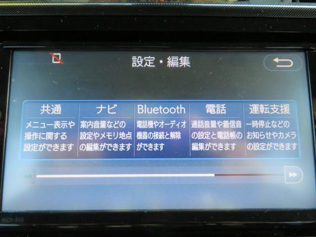 G-T 純正SDナビ バックカメラ ワンセグTV(5枚目)