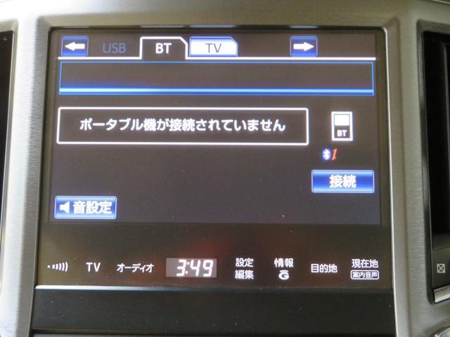 ロイヤルサルーンG 純正HDDナビ ドラレコ Bカメラ(5枚目)