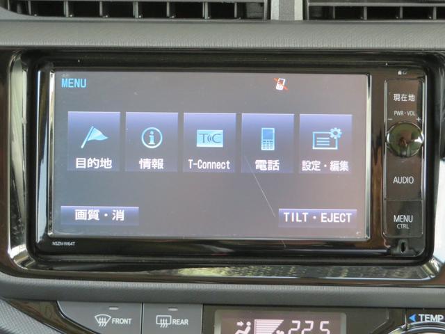 Gブラックソフトレザーセレクション 純正SDナビ バックカメラ フルセグ ETC ブルートゥース 本革シート クルーズコントロール アイドリングストップ スマートキー(3枚目)