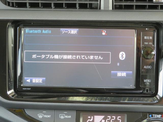Gブラックソフトレザーセレクション 純正SDナビ バックカメラ フルセグ ETC ブルートゥース 本革シート クルーズコントロール アイドリングストップ スマートキー(6枚目)