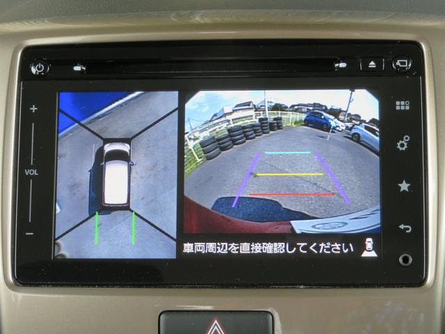 ターボ デュアルカメラブレーキサポート 純正メモリーナビ 社外ドラレコ 全方位カメラ フルセグ HIDオートライト 片側パワースライドドア ETC Bカメラ 運転席シートヒーター(5枚目)