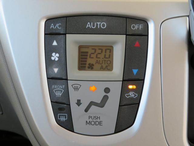 G SA スマートキー ETC スマアシ アイドリングストップ 純正14インチアルミホイール ハロゲンライト PS PW ABS(11枚目)