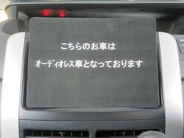 トランス-X スライドドア リアA/C ABS ESC キーレス ETC(3枚目)