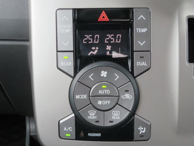 トランス-X スライドドア リアA/C ABS ESC キーレス ETC(11枚目)