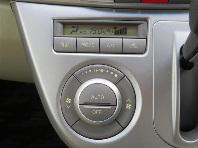 Xリミテッド CD AUX ベンチシート スマートキー ETC カーテンエアバッグ 純正エンジンスターター(4枚目)