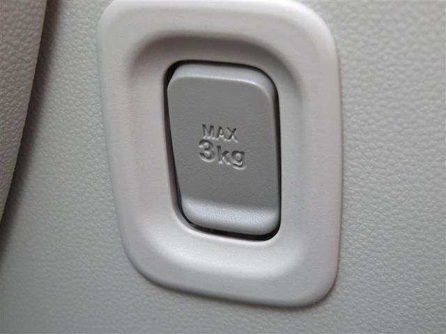Xリミテッド CD AUX ベンチシート スマートキー ETC カーテンエアバッグ 純正エンジンスターター(8枚目)