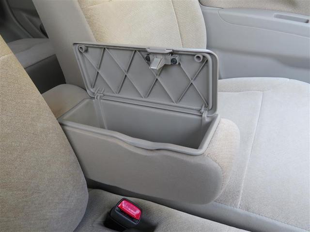 Xリミテッド CD AUX ベンチシート スマートキー ETC カーテンエアバッグ 純正エンジンスターター(9枚目)