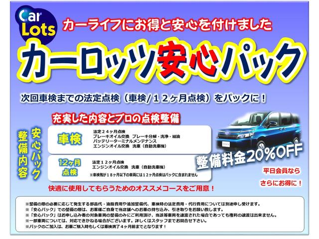L CDオーディオ キーレス PS PW ハロゲンライト デュアルエアバッグ(18枚目)