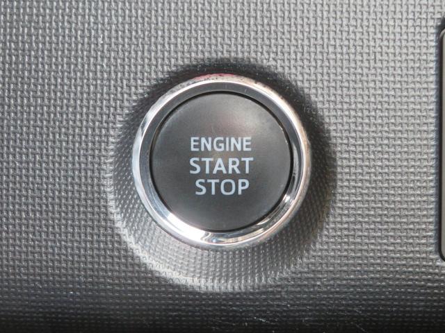 F クイーンII 純正SDナビ CD ワンセグ HID オートライト 片側Pスラドア スマートキー ETC バックカメラ アイドリングストップ Bluetooth オートハイビーム ステアリングスイッチ TSSC(11枚目)