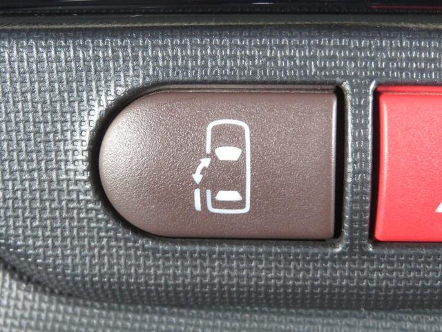 F クイーンII 純正SDナビ CD ワンセグ HID オートライト 片側Pスラドア スマートキー ETC バックカメラ アイドリングストップ Bluetooth オートハイビーム ステアリングスイッチ TSSC(13枚目)