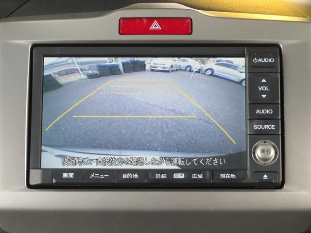 ジャストセレクション 純正HDDナビ CD DVD再生 ワンセグ 3列シート HID オートライト 両側Pスラドア スマートキー ETC バックカメラ ミュージックサーバー ステアリングスイッチ クルコン 純正15AW(4枚目)