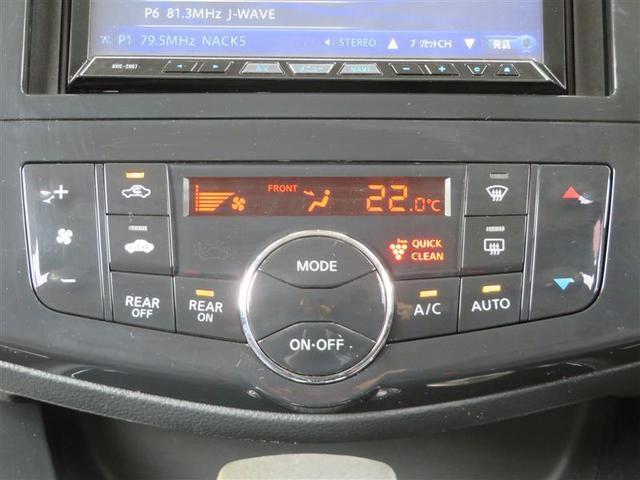 ハイウェイスター Vセレクション 社外HDDナビ フルセグTV 両側Pスライドドア リアAC クルコン 純正16AW HIDオートライト ETC バックカメラ ブルートゥース MS アイドリングストップ ESC イモビ DVD再生(7枚目)
