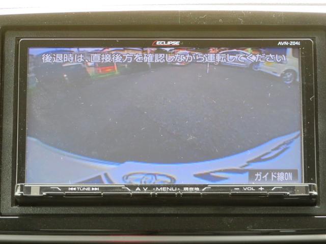 プレミアム ツアラー・ローダウン 社外SDナビ フルセグTV バックカメラ 純正15AW クルコン イモビ DVD再生 HIDオートライト ETC アイドリングストップ ブルートゥース MS CTBA(4枚目)
