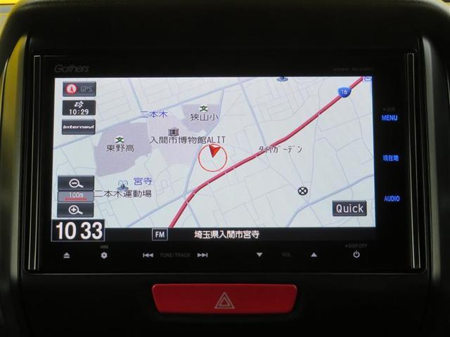 X・ターボパッケージ 純正HDDナビ フルセグTV バックカメラ CTBA 純正15AW ETC シートヒーター HIDオートライト ブルートゥース アイドリングストップ パドルシフト オートミラー ハンドルヒーター(3枚目)