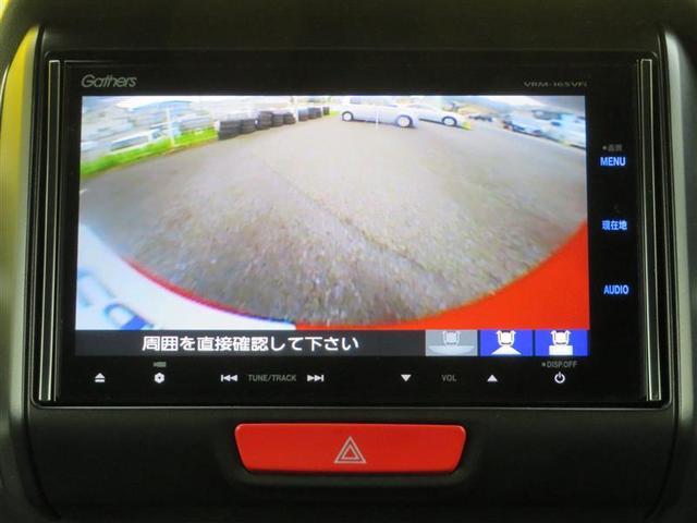 X・ターボパッケージ 純正HDDナビ フルセグTV バックカメラ CTBA 純正15AW ETC シートヒーター HIDオートライト ブルートゥース アイドリングストップ パドルシフト オートミラー ハンドルヒーター(4枚目)