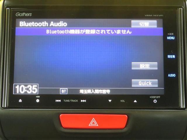 X・ターボパッケージ 純正HDDナビ フルセグTV バックカメラ CTBA 純正15AW ETC シートヒーター HIDオートライト ブルートゥース アイドリングストップ パドルシフト オートミラー ハンドルヒーター(5枚目)