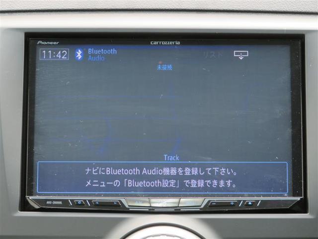 250G リラックスセレクション・ブラックリミテッド HDDナビ ETC バックカメラ CD DVD再生 フルセグ Bluetooth Pシート HIDオートライト スマートキー カーテンエアバッグ 純正16AW(8枚目)