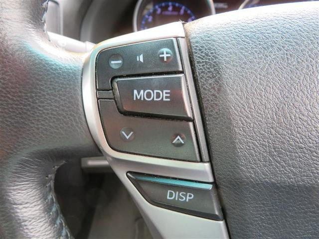 250G リラックスセレクション・ブラックリミテッド HDDナビ ETC バックカメラ CD DVD再生 フルセグ Bluetooth Pシート HIDオートライト スマートキー カーテンエアバッグ 純正16AW(9枚目)